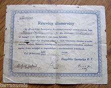 h022 Romania 1922 Cluj Haggibor Sports Company * share bond * Judaica Jewish RRR