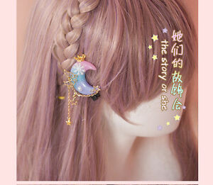 Japanese Sweet Lolita Elegant Moon Gradient Princess Hairpin Hair Accessories