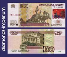 RUSSLAND - 100  RUBEL - 100 JAHRE OKTOBERREVOLUTION - 2017 (UNC)