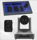 30X/20X 2MP Live Streaming PTZ Camera Kit