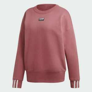 Adidas Women's Vocal Sweatshirt EJ8569 Trace Maroon New with Tags Size Small
