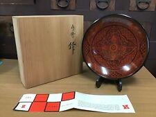 Y0510 Piatto Kinma Lacqure Piastra Scatola Giapponese Antico Vintage