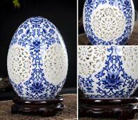 Jingdezhen Lucky Egg Vase Hollow Ceramic Vintage Chinese Antique Reproduction #1