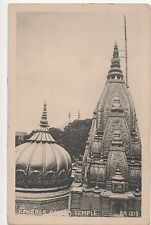 POSTCARD  INDIA  Benares Golden Temple
