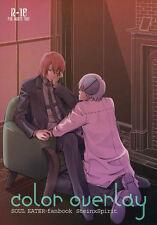Soul Eater YAOI Doujinshi ( Stein x Spirit ) color overlay, SXS, ini