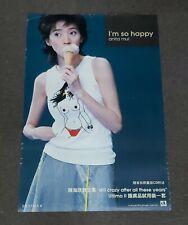 Anita Mui I'm So Happy HK 2000 Promo POSTER 梅艷芳 童夢失魂夜  粵語大碟 專輯 官方宣傳海報