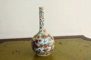 Antique Chinese Famille Rose Dragon vase