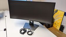 Dell U3419W, 34 Zoll, curved, 4K UHD 3840 x 2160, 60 Hz, IPS entspiegelt, 16:9