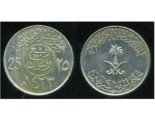 ARABIE SAOUDITE 25 halala 1423 - 2002