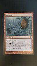 Time Spiral ** Wheel of Fate (Japanese) ** Mtg Magic (EX+/LP)