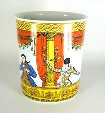 Rosenthal Porzellan Vase Serie Commedia Dell 'Arte Pietro Fornasetti Design RAR