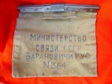VINTAGE USSR banknote coin MONEY Bank collector BAG