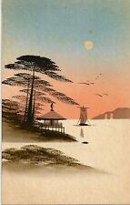 CARTE POSTALE ASIE JAPON - PAYSAGE VUE
