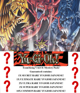 YuGiOh TeamXiong VALUE Mystery Pack 1x Secret & Ultimate 2x Ultra 3x Super 10xCR