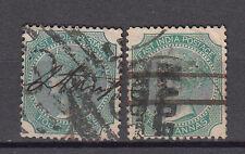 British India 1856 East India Four Anna 2 Different Stamps Cat £9