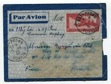 Indo China 1933 Airmail Stationery Cover to France,DIPLOMATE Cigarettes advert.