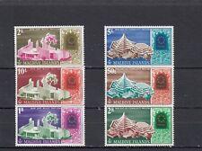 a127 - MALDIVE ISL - SG233-238 MNH 1967 WORLD FAIR MONTREAL