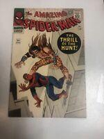 Amazing Spider-Man (1966) # 34 (VG) Kraven The Hunter