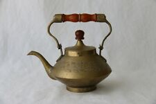 Small Vintage Indian Brass Tea Pot