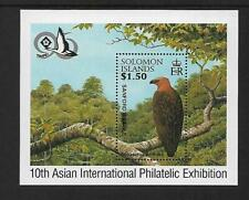 1996 Taipei Mini sheet Complete MUH/MNH as issued