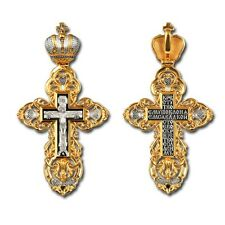 08284 Russian Orthodox Crucifixion of Christ Cross Silver 925 Gold Plated 999
