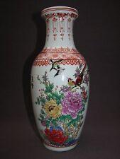Chinese Jingdezhen Zhi Ceramic Porcelain Flower Bird Calligraphy Vase