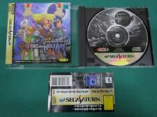 Sega Saturn -- Shining the Holy Ark -- included spine card. *JAPAN GAME* 17029