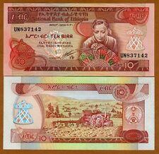 Ethiopia, 10 Birr, ND (1991), P-43 (43b), UNC