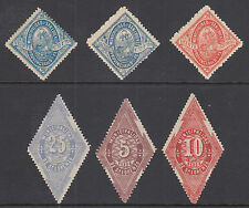 Argentina, Santa Fé, Forbin 4/15. 1895-1898 San Lorenzo Fiscals, 6 diff, F-VF