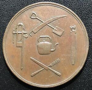 """Canada 1837 Half Penny Token """"J Shaw"""" : Breton 565"""