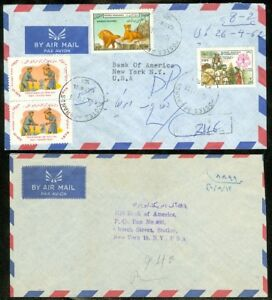 EDW1949SELL : AFGHANISTAN 2 nice Commercial covers.