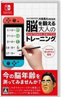 Dr. Kawashima's Brain Training for Nintendo Switch 2019  Japanese Sealed Japan
