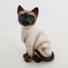"Enesco Siamese Cat Figurine Vtg Chocolate Sitting Blue Eyes Porcelain Ceramic 7"""