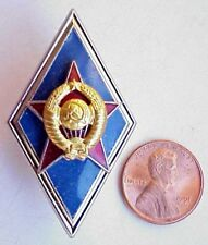 SOVIET RUSSIAN MILITARY ACADEMY GRADUATE BADGE ARMY OFFICER USSR SCHOOL BADGE