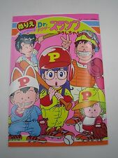 Anime Manga Dr. Slump Arale Nurie Coloring Book Showa Note Japan Vintage 1980s