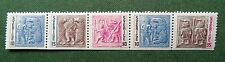 SWEDEN 1967 SLOT MACHINE STAMP STRIP - IRON AGE HELMET CREST MINT(NH)  SVERIGE