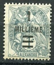 ALEXANDRIE TIMBRE COLONIE FRANCE  NEUF N° 64  *