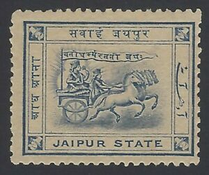 India Jaipur State 1905-09 1/4a Chariot SG 10 mint no gum  £10