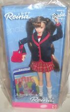 #6607 NRFB Mattel Japan School Girl Reina Friend of Barbie Foreign Issue