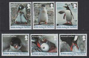 British Antarctic Territory 2016 Penguins set of 6 MUH