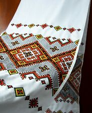 200x40cm Ukraine Wedding Rushnyk Hand Cross-Stitch Embroidery Rustic WEDDING