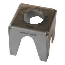 Hosco Nut Cube