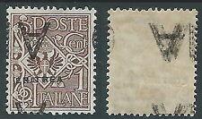 1924 ERITREA AQUILA 1 CENT DEMONETIZZATO MNH ** - D2