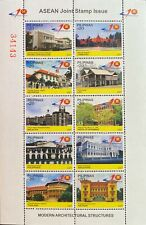 Philippines ASEAN 40th Anniversary 2007 Joint Issue Landmarks Architecture MNH