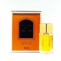 Khaltat Al Khasa Ma Dhan Al Oudh 50ml EDP By Rasasi Perfumes