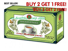 """""""SENNA TEA"""" Natural Product/Colon Cleansing/ Laxative/Detox/Weight Loss/20 bags"""
