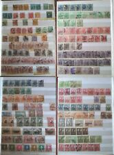 More details for romania stamp collection 1872-1970. 32 pages in stockbook and 3 hagner sheets