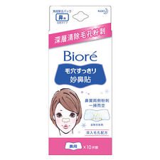 Biore Lady Pore Pack Nose Cleaning Strips (10 sheets)