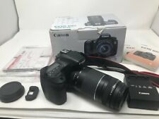 Canon EOS 60D 18.0MP Digital SLR Camera Kit w/ EF 75-300mm III 4-5.6 Charger