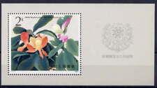 China 1986 T111M Magnolia Liliflora stamps S/S